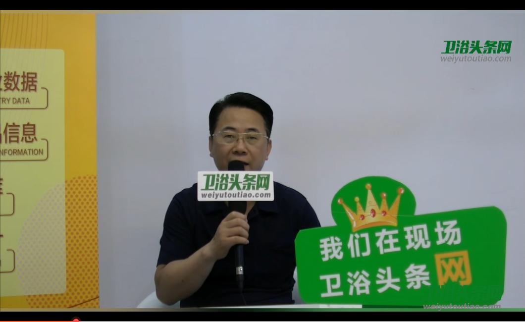 2019上海厨卫展访谈系列:中山