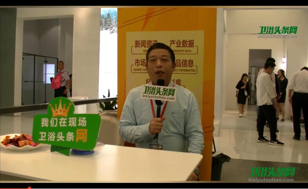 2019上海厨卫展访谈系列:金栢