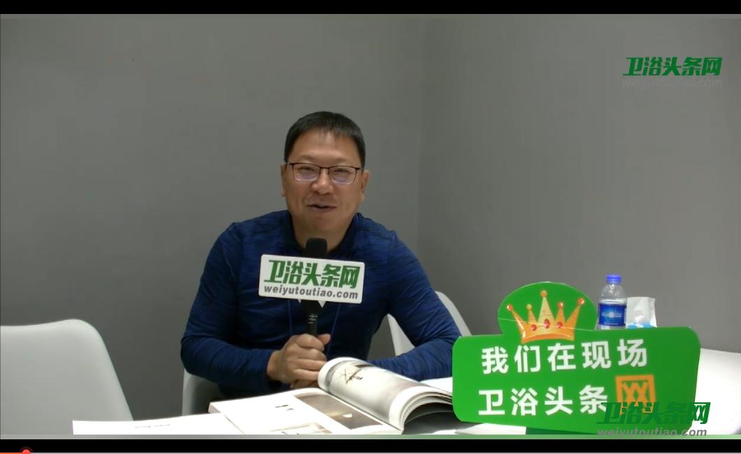 2019上海厨卫展访谈系列:瑝玛
