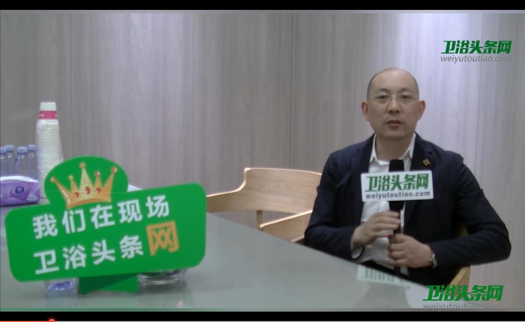 2019上海厨卫展访谈系列:华艺