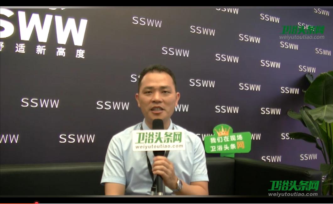 2019上海厨卫展访谈系列:浪鲸