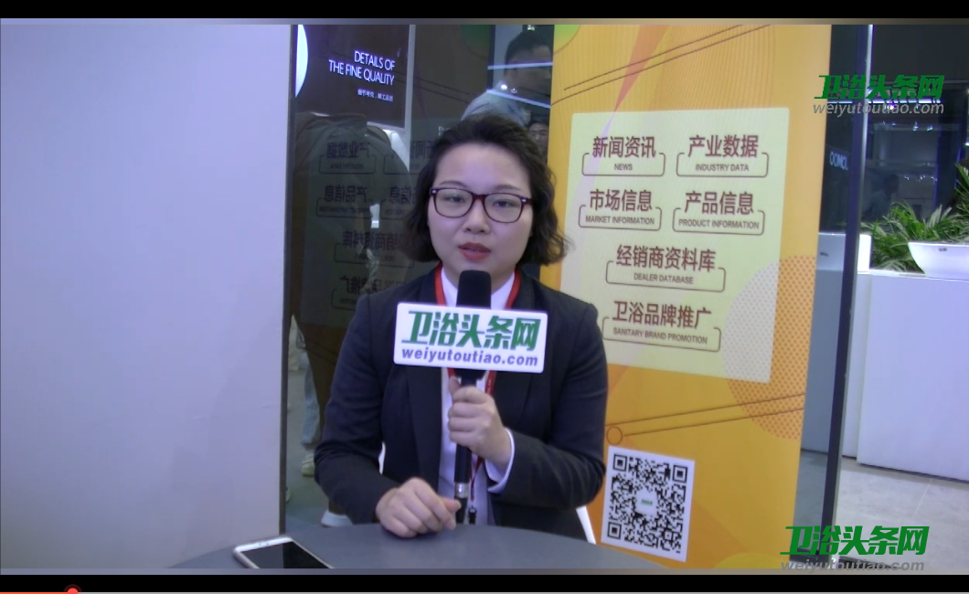 2019上海厨卫展访谈系列:金牌