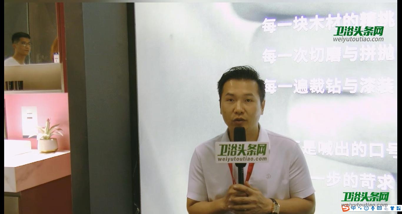 广州建博会采访之米洛斯