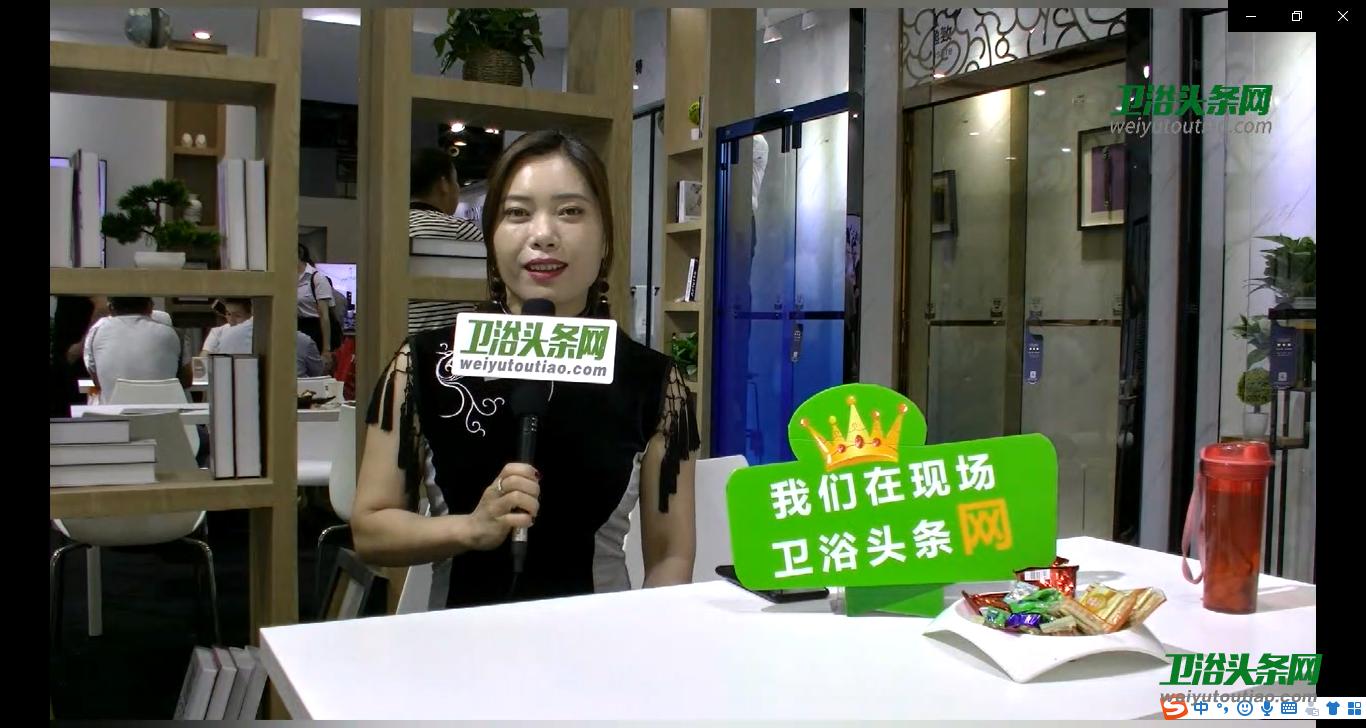 广州建博会采访之伊米特