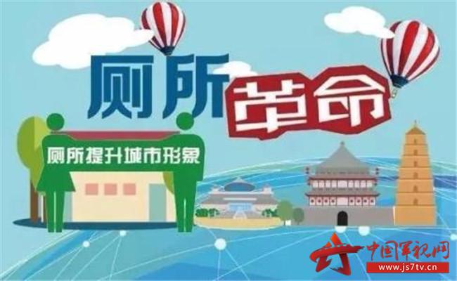 广东确保到2020年基本完成农村
