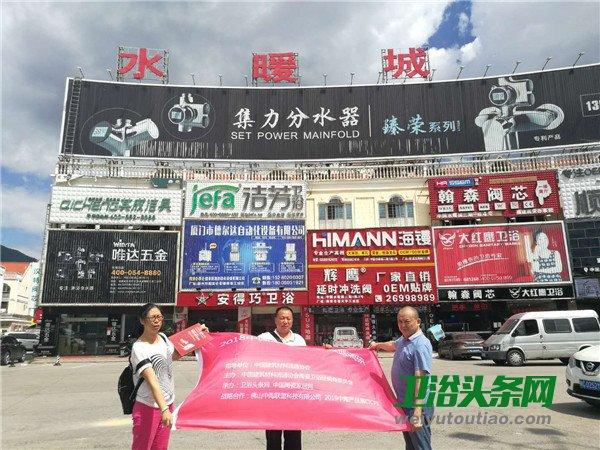 南安:亿元卫企超20家 40多万本